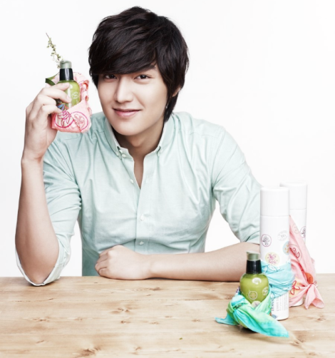 innisfree lee min ho