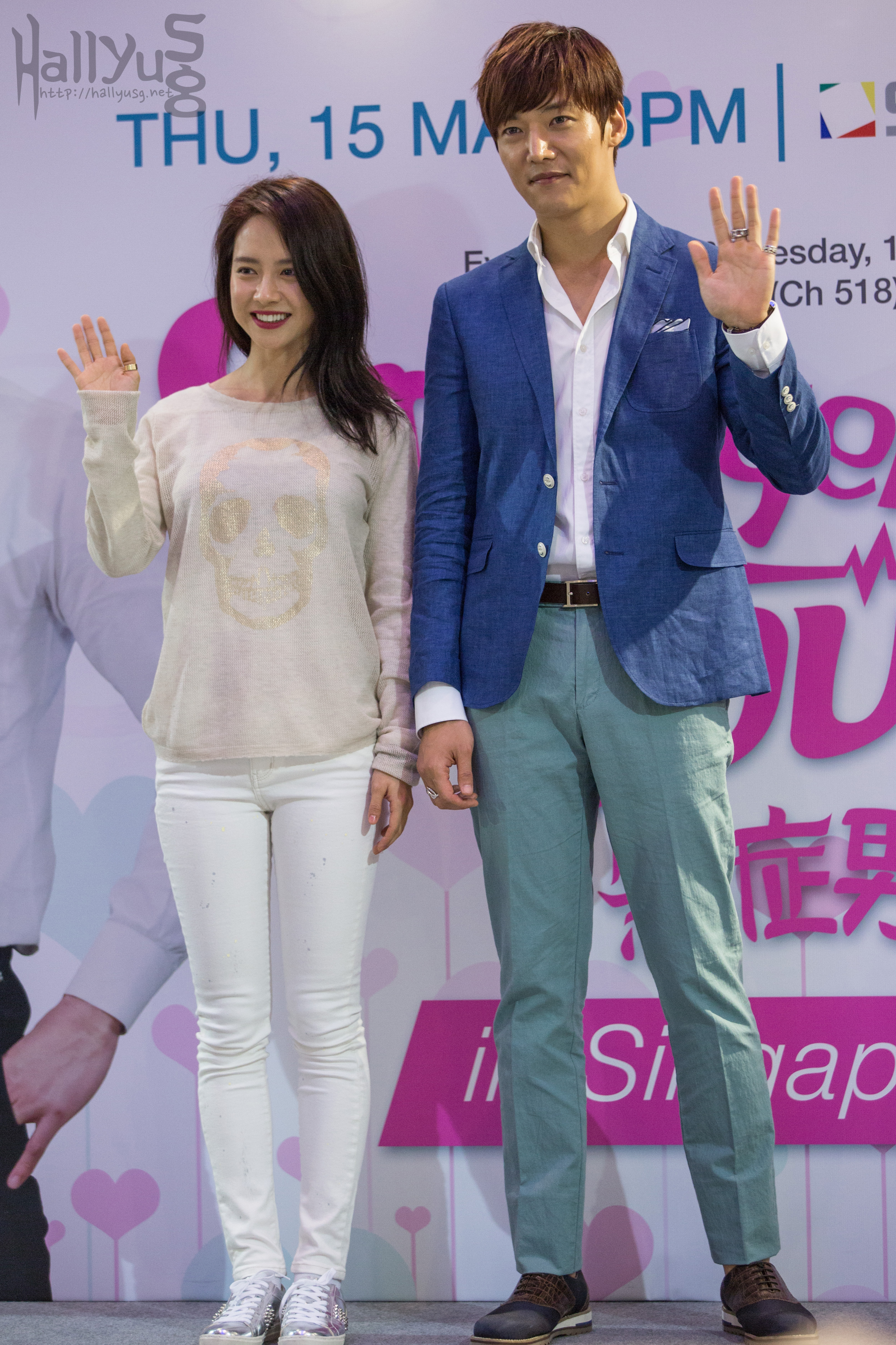 Song ji hyo dating choi jin hyuk running