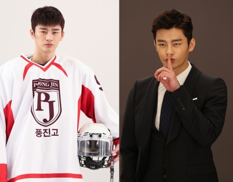 The King of High School Manners_Seo In-guk