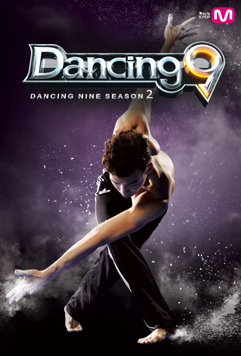Dancing9 S2, poster art (photo credit to channel M)