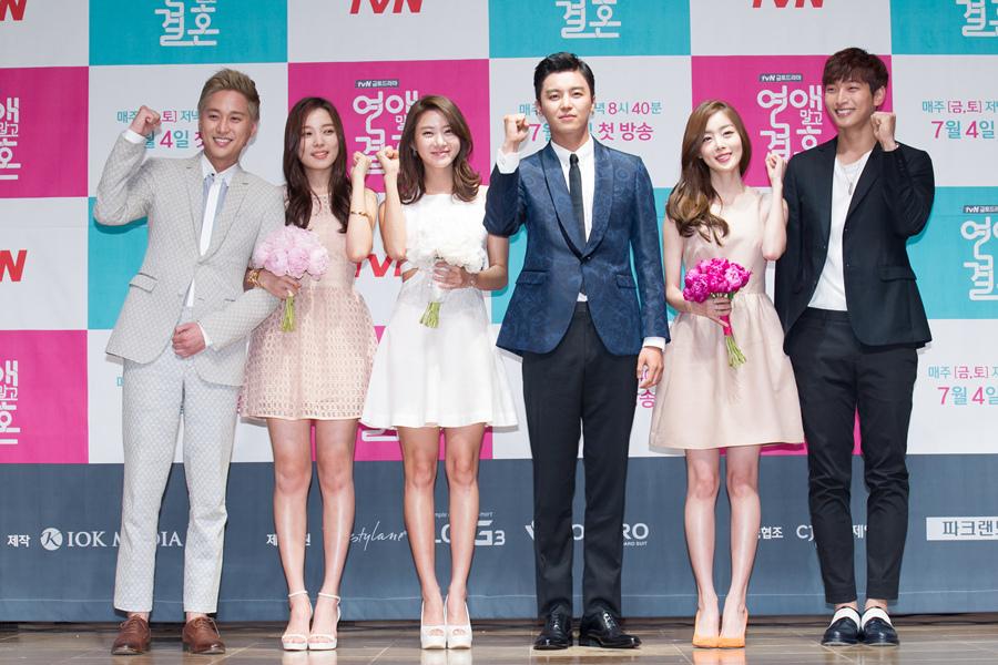 Han sunhwa marriage not dating