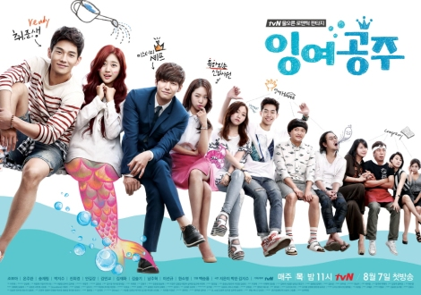 The Idle Mermaid Poster (1)