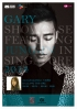 Gary Showcase Official Poster