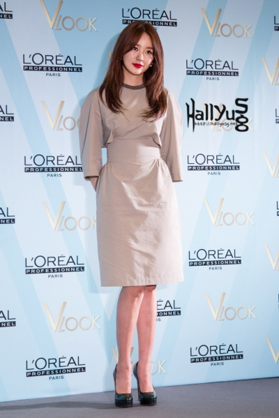 Cover Yoon Eun Hye Attends L Or Al Professionnel Show