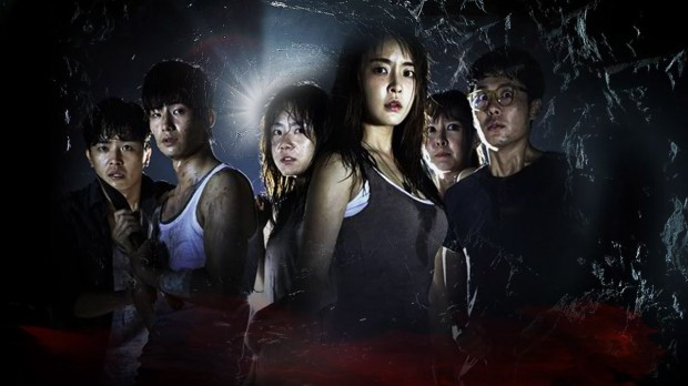 NEWS] Korean Horror Film, THE TUNNEL, opens in Singapore