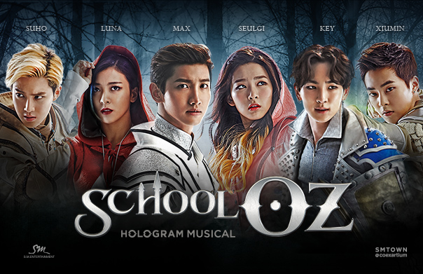 smtown school oz1