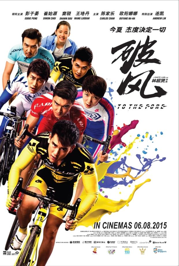 TTF Main Poster