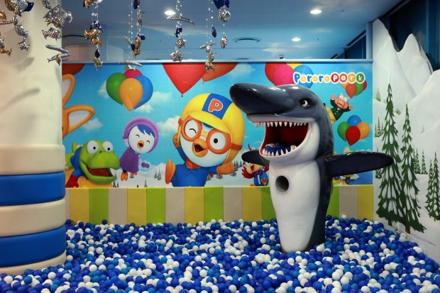 Shark Ball Pool