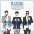 Epik High giveaway-01
