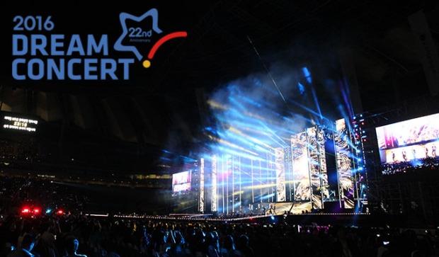 Dream Concert (1)