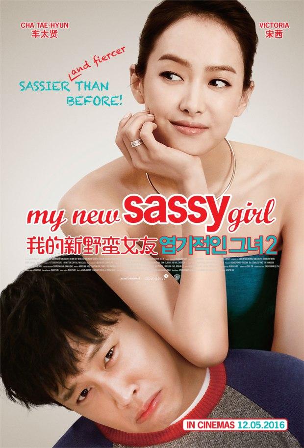 MNSG_SG_Final Poster