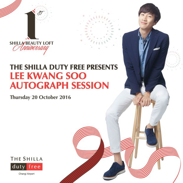shilla-duty-free-lee-kwang-soo-autograph-session