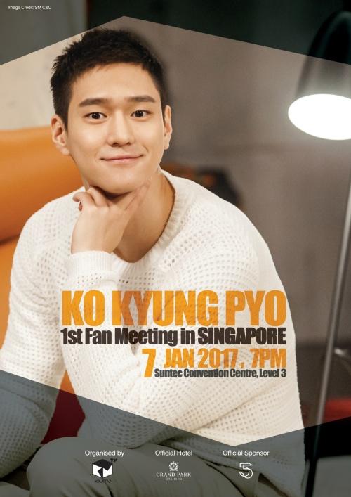 2017-ko-kyung-pyo-first-fan-meeting_sg