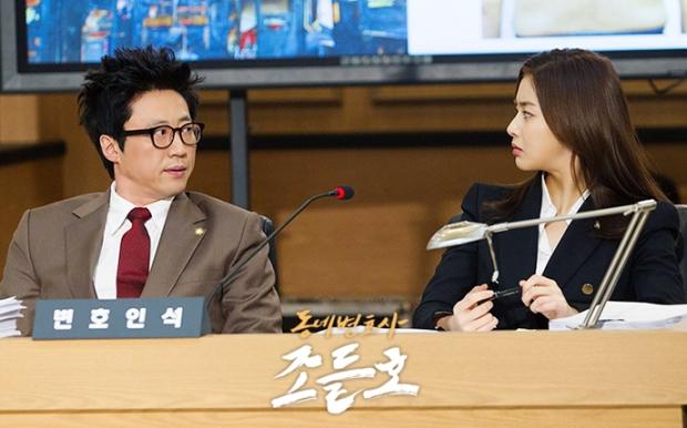 my-lawyer-mr-joe
