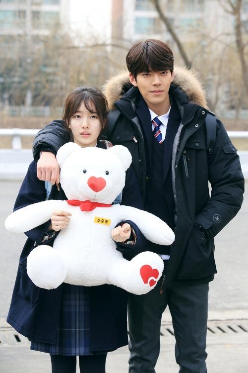 Kim Woo Bin & Bae Suzy from Uncontrollably Fond