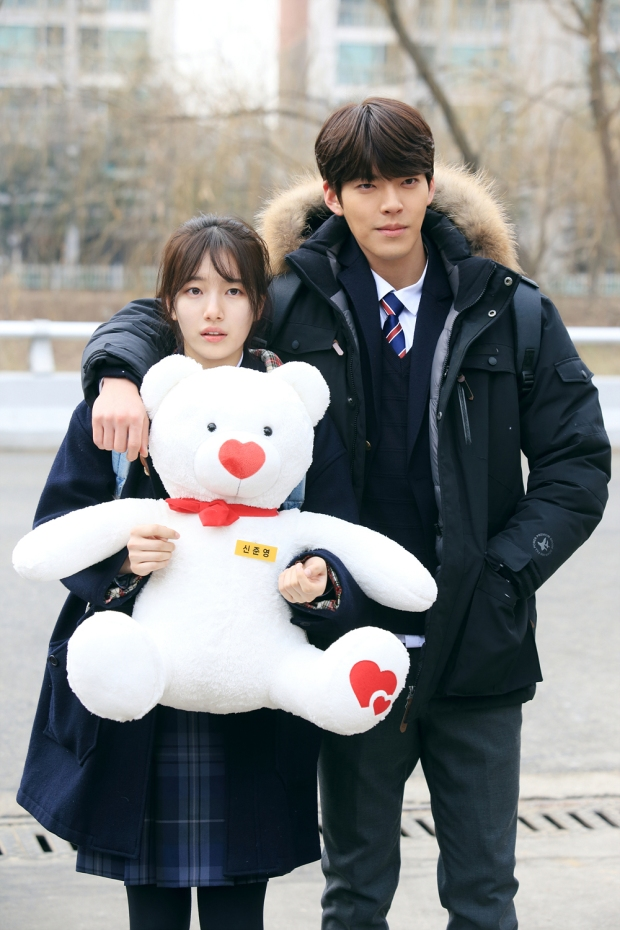 Kim Woo Bin & Bae Suzy from Uncontrollably Fond