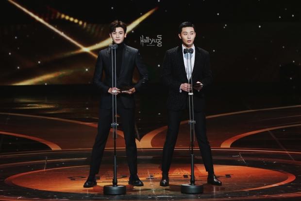 2016 kbs drama awards park seo joon park hyung sik ile ilgili görsel sonucu
